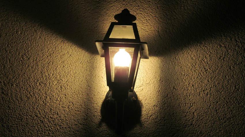 Plafoniere Da Parete Da Esterno : Lampade da esterno a parete stile luminoso dalani e ora westwing