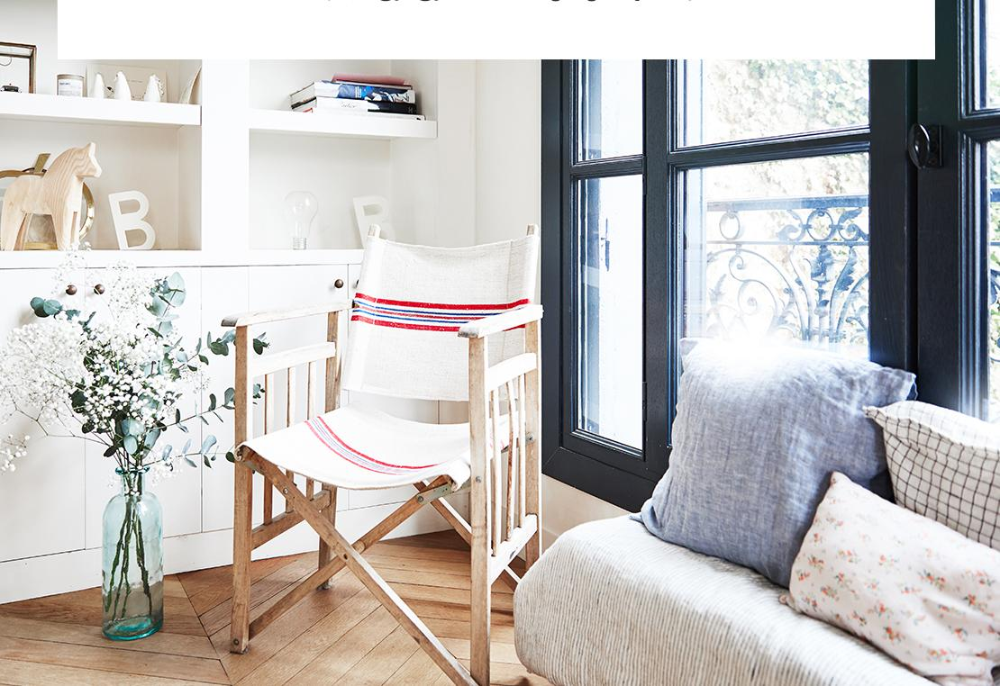 Westwing-Homestory-Olivia-Belanger-Paris-Livingroom-Reading-Corner