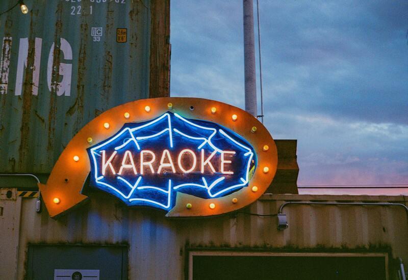 karaoke uithangbord
