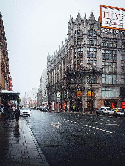 Ulica handlowa w Moskwie