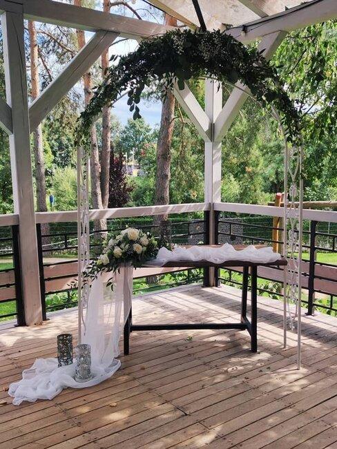 Meridiana Bojnice resort: altánok a svadobný oblúk