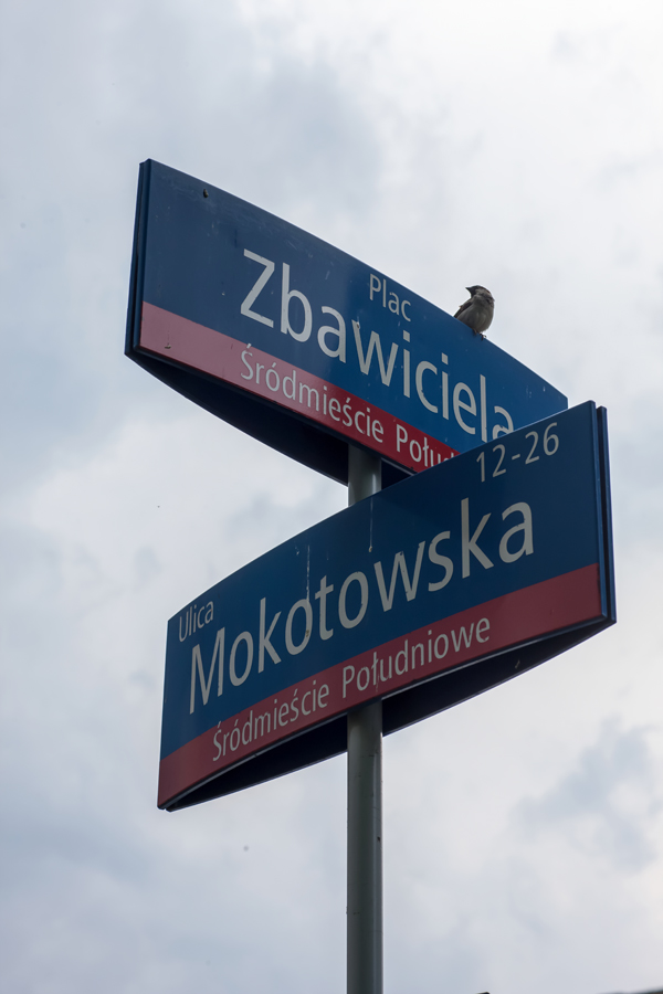 Place_to_see_-_Plac_Zbawiciela-3