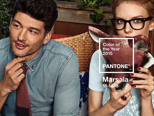 Marsala Pantone 2015