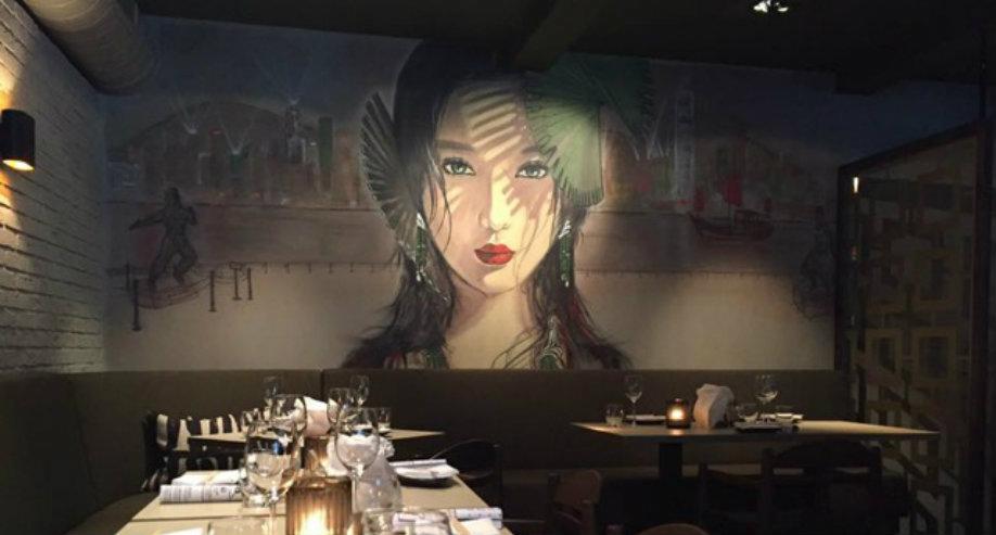 Ron Blaauw Mural oriental