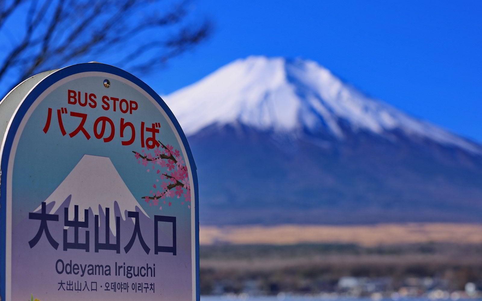 Giappone: Monte Fuji