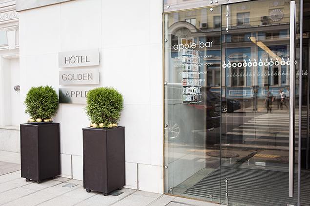 Hotel Golden Apple
