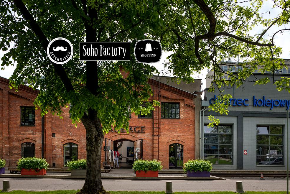 Soho Factory